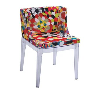 Leopardus Upholstered Dining Chair