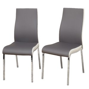 Salerno Upholstered Dining Chair (Set ..