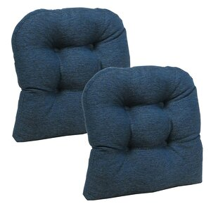 Dining Chair Cushion Set (Set of 2)