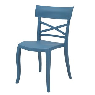 Blagojevic Stacking Patio Dining Chair (Set of 2)