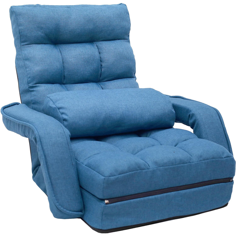 Trule Floor Game Chair Wayfair