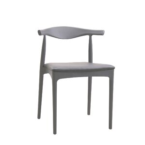 Bucky Side Chair by George Oliver
