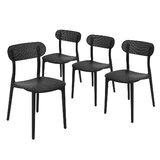 Liesel Side Chair in Black (Set of 4) by Corrigan Studio®