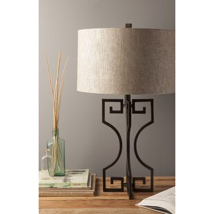 Arushi 26.5 Table Lamp By Bloomsbury Market Lamps