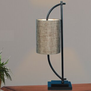 Allis Metal 32 Arched Table Lamp