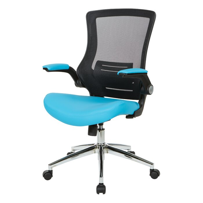 Ebern Designs Eliphalet Ergonomic Task Chair