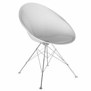 Eros Papasan Chair