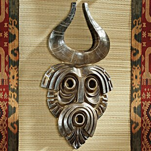 African Tribal Wall Mask Bamun Wall Décor