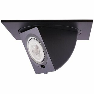 Elco Lighting Square Pull Down 4
