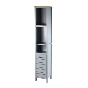 Colmont 35 X 177cm Free-Standing Cabinet By 17 Stories
