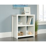 Ansi Soho S6 5 Small Office Home Office Cube Bookcases Wayfair