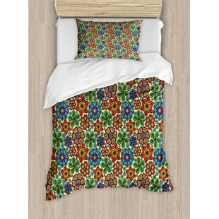 Indian All Garden Inspire Floral Shapes with Light Yellow Backdrop Festive Art Duvet Set by East Urban Home