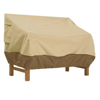 Freeport Park Donahue Water Resistant Patio Sofa Cover