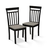 Roznin Dining Chair (Set of 2) by Red Barrel Studio®
