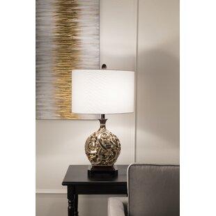 Petrella 30 Table Lamp