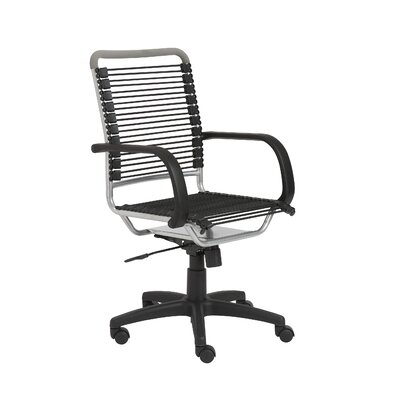 Amico Contemporary Bungee Desk Chair