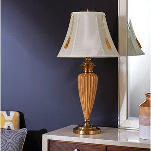Hollomon 23 Table Lamp