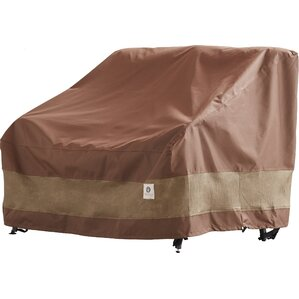 Clinton Patio Loveseat Cover