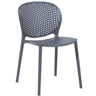 Cael Dining Chair by Brayden Studio