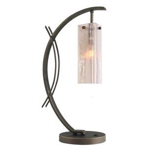 Hulse Contemporary 21.75 Arched Table Lamp