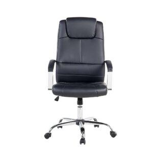 Irvi Office Chair by Orren Ellis