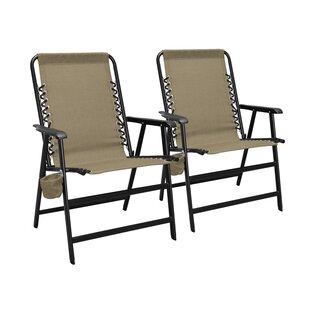 Suspension Folding Beach Chair (Set of 2) by Caravan Canopy