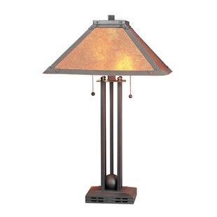 Heineman 24.5 Table Lamp