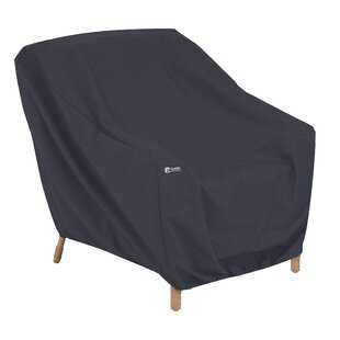 Freeport Park Patio Lounge Chair Cover