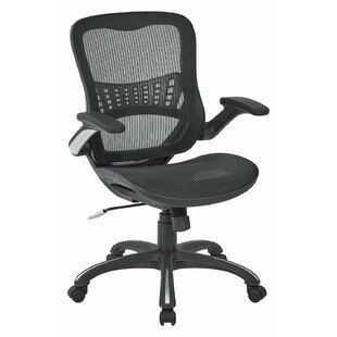 Merida Mesh Task Chair by Symple Stuff Cool