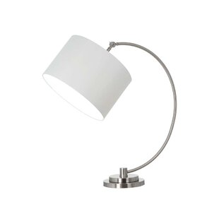 Seidman 33 Arched Table Lamp