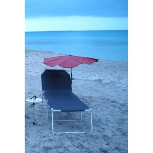 Deborah Reclining Sun Lounger By Freeport Park