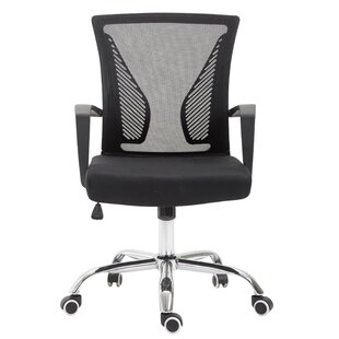Aadhya Mesh Task Chair by Symple Stuff #2