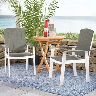 Zygi Patio Dining Chair (Set of 2)