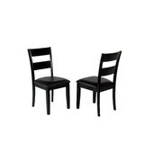 Agustine Solid Wood Dining Chair (Set of 2) by August Grove®