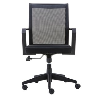 Read Reviews Radian Mesh Task Chair by Porthos Home Reviews (2019) & Buyer's Guide