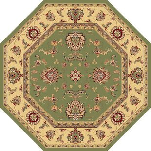 Bellville Sage / Beige Area Rug by Charlton Home