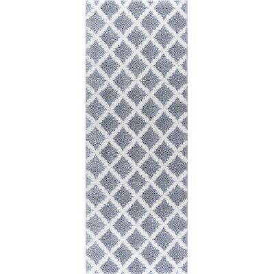 Latitude Run Arthemus Silver/Cream Area Rug Rug Size: 7'10'' x 10'3''