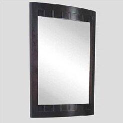 Price Check Malibu 100 Bathroom Vanity Mirror ByEmpire Industries