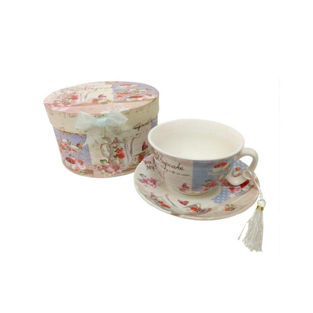 August Grove Coria My Sweet Cup Cake 2 Piece Coffee Mug Set Wayfair