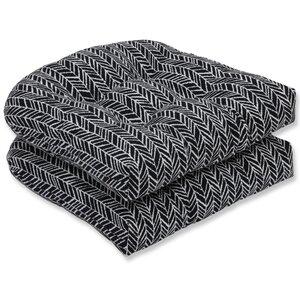 Herringbone Rocking Chair Cushion (Set of 2)