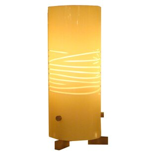 Dune 12.5 Table Lamp