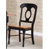 Elick Solid Wood Slat Back Side Chair in Black Cherry by Birch Lane™