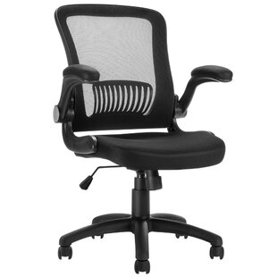 Hallum Mesh Task Chair