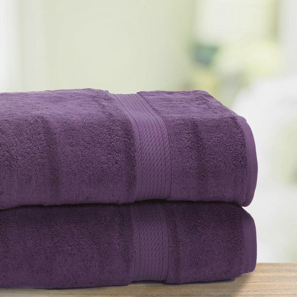 Canora Grey Shupe 2 Piece Egyptian Quality Cotton Bath Towel Set Reviews Wayfair