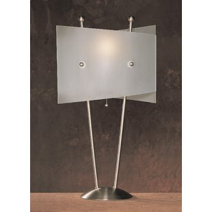 Theseus Metal 25.5 Table Lamp