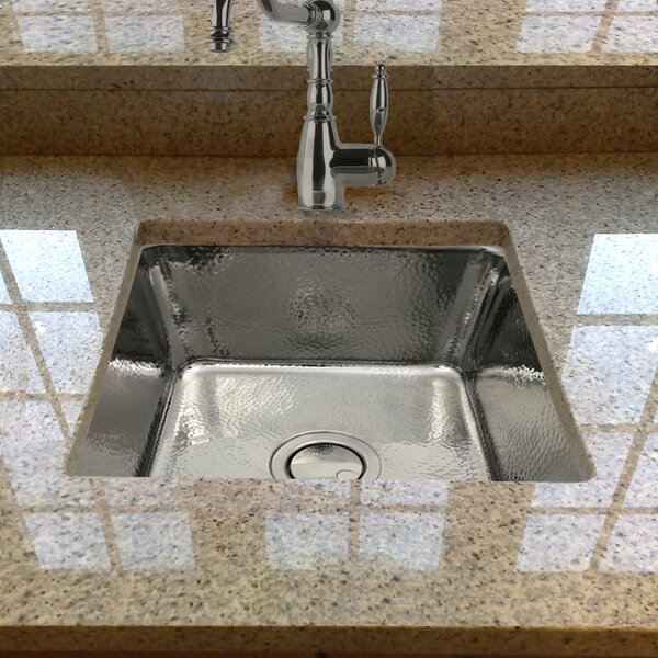 Hammered Stainless Bar Sink | Wayfair