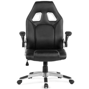 Faux Leather High-Back Gaming Chair by Orren Ellis