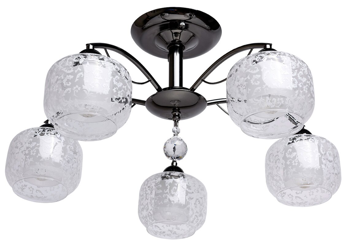 home loft concept deckenleuchte 5 flammig megapolis bewertungen. Black Bedroom Furniture Sets. Home Design Ideas