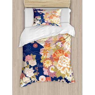 Anese Duvet Cover Set