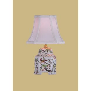 Pyle 14 Table Lamp